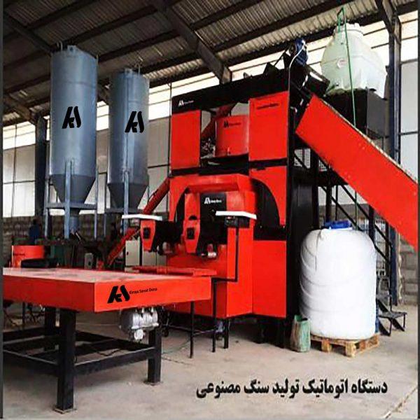 خط تولید سنگ مصنوعی