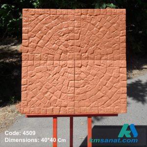 بایگانیهای paving pavement molds - kmsanat com